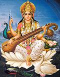 Vasanta Panchami, Day of Sarasvati